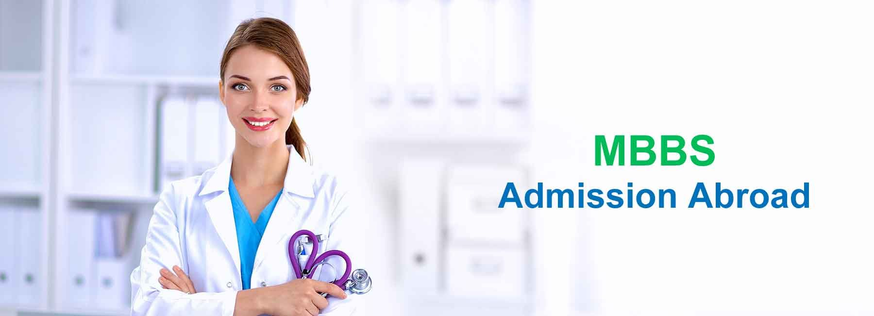Medical Education in Philippines MBBS in Philippines admissions open 2021 by UV Gullas College of medicine