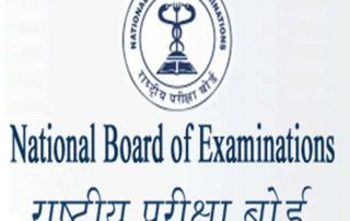 The National Board of Examinations UV Gullas College of Medicine
