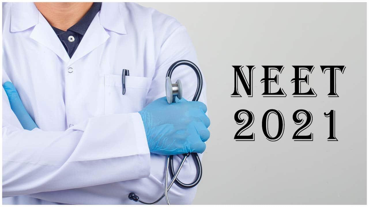 NEET 2021 Latest News by UV Gullas College of Medicine